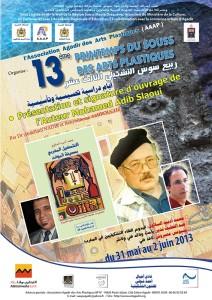 ربيع سوس يستضيف الكاتب والناقد محمد أديب السلاوي وكتابه