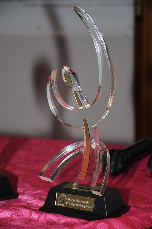 جائزة النقد التشكيلي