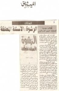 doc. site 2.jpg