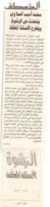 doc. site 24.jpg