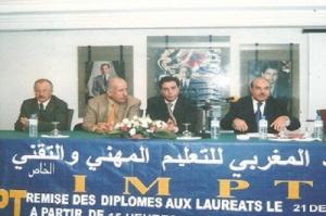 في حفل تدشين المعهد المغربي للتعليم المهني والتقني بالرباط.jpg