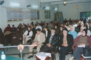 في ندوة حول اللغة العربية بمدينة فاس سنة 1996.jpg