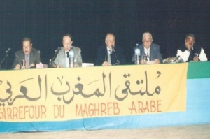 يحاضر ملتقى المغرب العربي.jpg