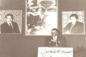 يلقي بيان الندوة الوطنية حول الصحافة الرباط 1992.jpg